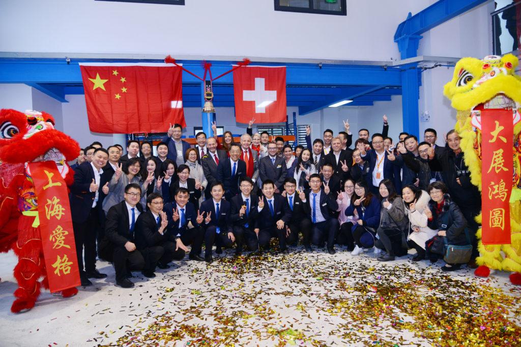 Egger Shanghai Team